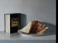לחם ותורה ציור שמן על בד אמנות ישראלית טבע דומם