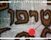 voodoo Typography