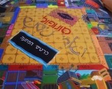מונופול מגזרי // מונופול ואדי ניסנס , חיפה