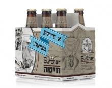 בוצ׳ר - מבשלת בירה בוטיק