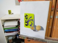 חופשי יומי ציור שמן על בד אמנות ישראלית ציור מהתבוננות