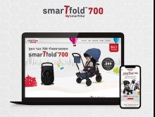 עיצוב אתר רספונסיבי One page - ל-Smartfold