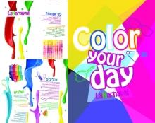 עולם הצבע - תרגיל פרוספקט בנושא צבע