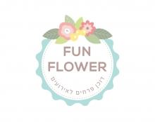 מיתוג Fun Flower