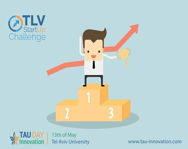 אירוע חדשנות TAU Innovation Day !