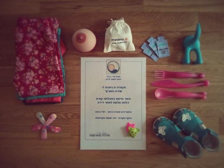 חשיפה - שירה נטוביץ' היא Creative Mom