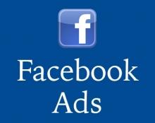 מודעות פייסבוק
