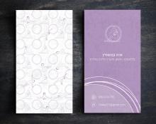 לוגו וכרטיס ביקור למדריכת פילאטיס