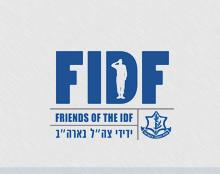 עמותת FIDF