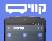 קווים- אפליקציה לאיתור מידע על קווי אוטובוס של חברת ״קווים״
