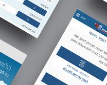 אפליקציית מימון ישיר