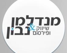 לוגו לחברת פירסום באינטרנט