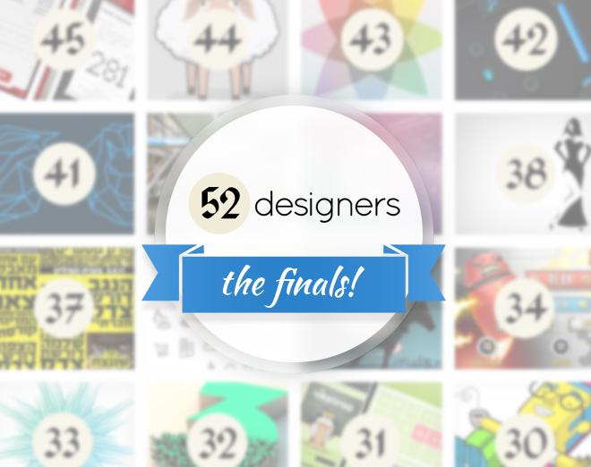 52designers - הגמר!