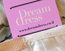 דרים דרס - השכרת שמלות יוקרה