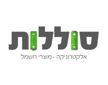 לוגו סוללות