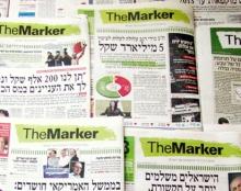 שערים לעיתון TheMarker
