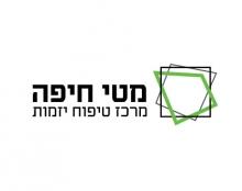 מיתוג - מטי חיפה