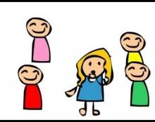 תרגיל אנימציה בפלאש   נגיעות ילדות