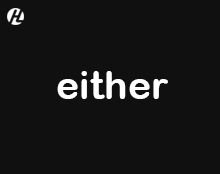 Either דילמות