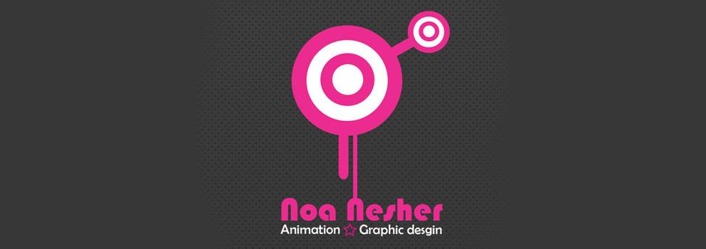 מאיירת, מעצבת גראפית ואנימטורית