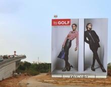 עיצוב קמפיינים לרשת גולף