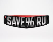 Save96