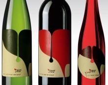 שפע - תויות יין
