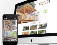 עיצוב ובנייה של אתר אינטרנט