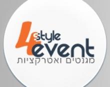 לוגו לחברת צילום ואטרקציות לאירועים