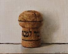 ציור שמן על בד אמנות ישראלית חג פסח שמח