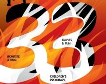 פרסומים מעוצבים לכבוד חגיגות לג בעומר
