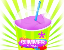 Summer ice carem :)