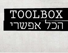 ToolBox TV
