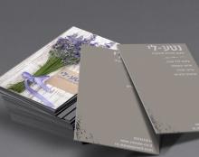 כרטיס ביקור לחברת עיצוב פרחים