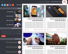 Tech blog design