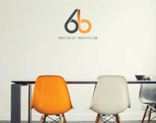 6B studio - interior design