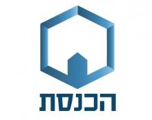 לוגו כנסת ישראל