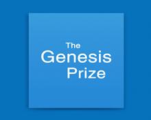 Genesis Prize Annual Ceremony