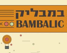 BAMBALICK BUISNESS CARD || כרטיס ביקור במבליק