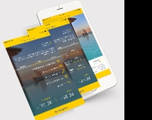 איפיון ועיצוב מחדש לאפליקציית צימר.