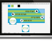 Centers for Young Adults in Israel Facebook