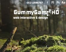 GummyGam - NOW IN HD!