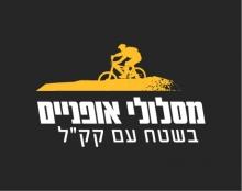 אתר מסלולי אופניים של קק״ל