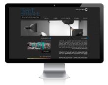 אתר תדמיתי - סטודיו לצילום