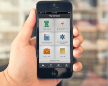 הזכויות שלי - אפליקציה שמציגה מידע על הזכויות המגיעות לך