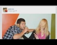 Gool - סטודנטים בפייסבוק