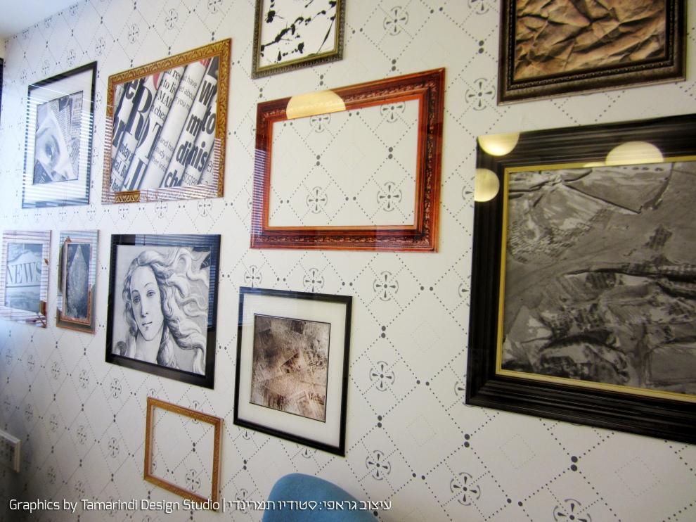 Tamarindi Design Studio - סטודיו תמרינדי - Owner/Designer