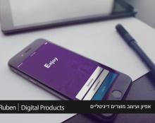 אפיון ועיצוב חוויית משתמש Mobile,Web
