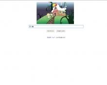 Google Doodle - האחים גרים