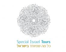 Special Israeli Tours | כל מה שמיוחד בישראל